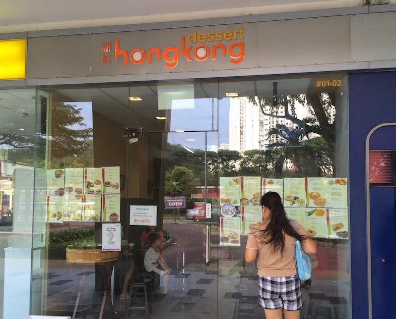 Hong Kong Dessert Shopfront