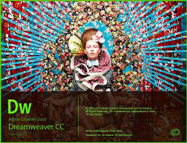 Adobe Dreamweaver CC 2015 7698 (x86/x64) Multilangual + Patch/Keygen