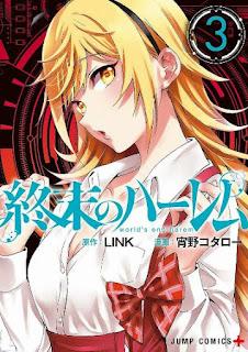 [LINKx宵野コタロー] 終末のハーレム セミカラー版 第01-02巻