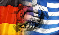 Γερμαναράδες και Γερμανοί