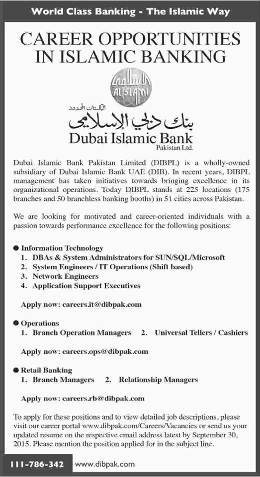New Jobs in Dubai Islamic Bank Pakistan