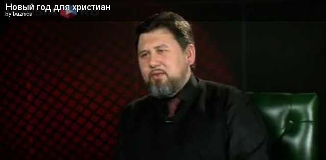Павел левушкан, йоланта циханович, без цензуры, видео, телепередачи, андрей мамыкин, tv5