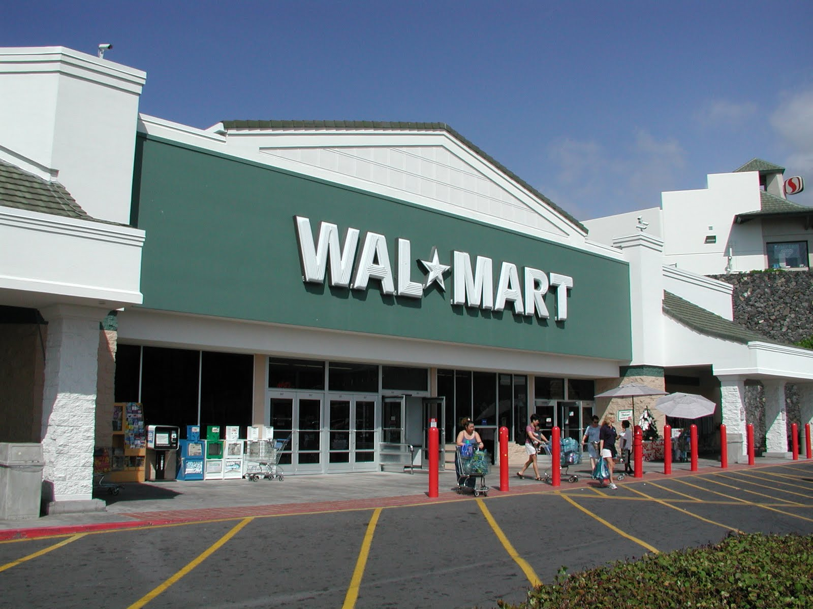 wal marts smart system Supply chain management system wal-mart has avoided supplier  new wal-marts are being built all  221 walmart's value chain analysis wal-mart is one of.
