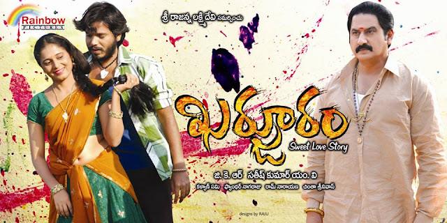 Kharjooram Telugu Movie HD Wallpapers