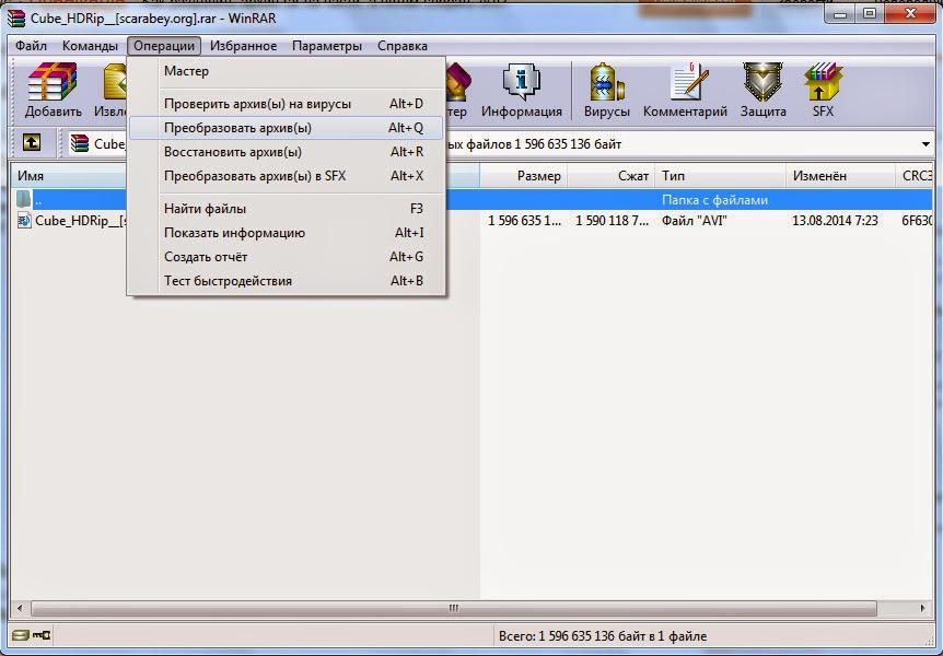 программа распаковки vids iv32 скачать бесплатно