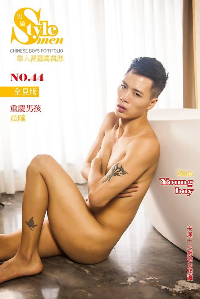 Style men型男幫 男攝 N0.44