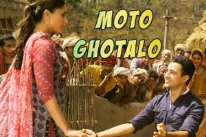 Moto Ghotalo