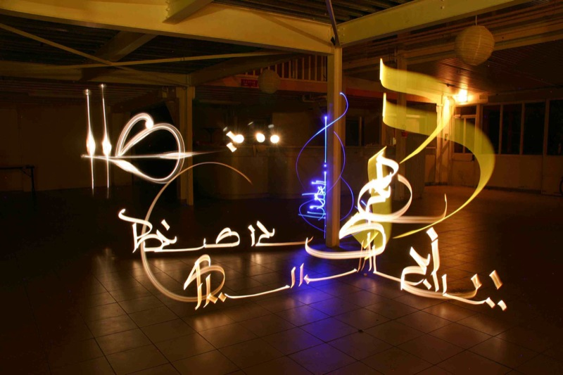 Po%25C3%25A9sie+by+Kalaam Gambar gambar Kaligrafi Cahaya menarik oleh Julien Breton aka Kaalam