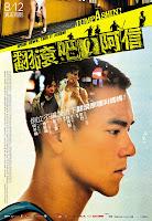 Jump Ashin (2011)