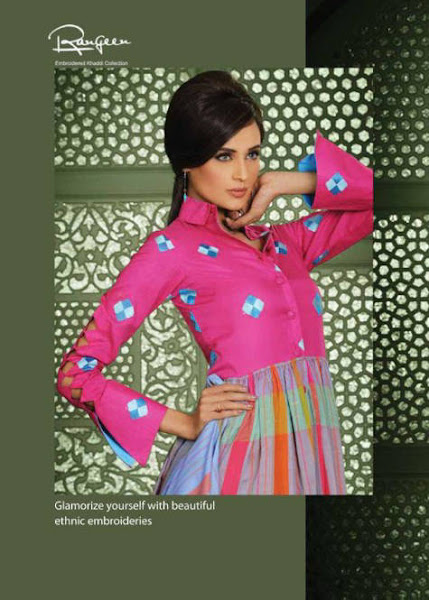Rangeen Summer Collection 2012 By Ittehad Fashion and Morden Style