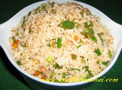 5 spice vegetable fried <br />rice