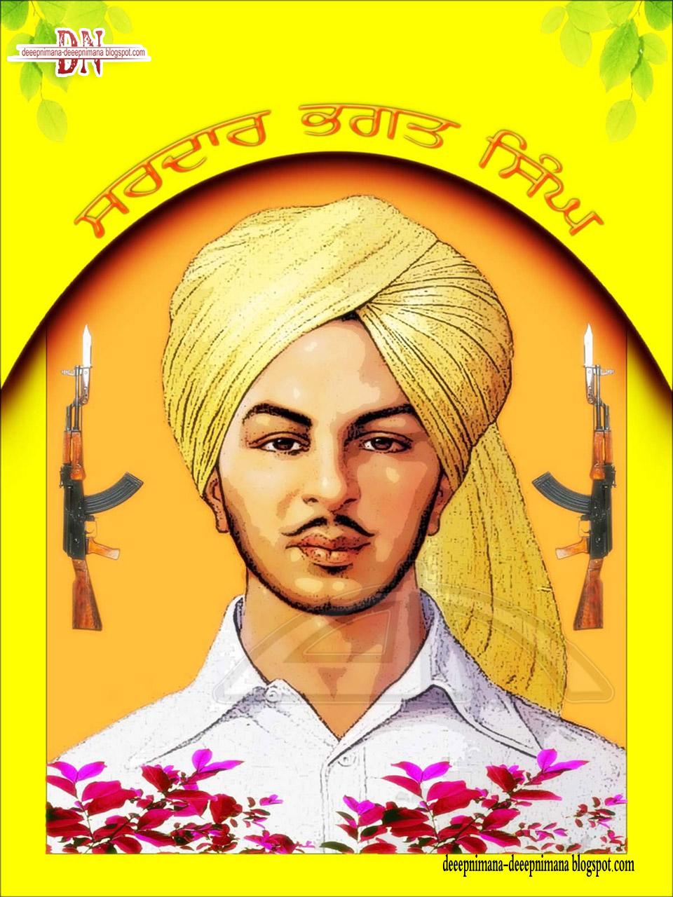 Sardar Bhagat Singh By Jatinder Sanyal