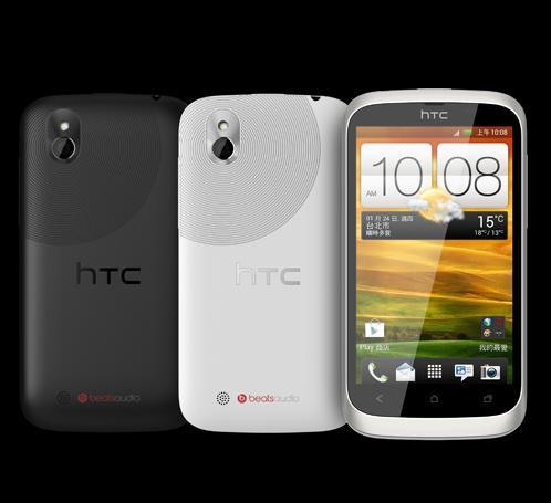 HTC Desire U lanzado en China y Taiwán por 274 dólares