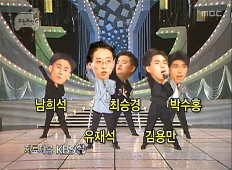[무한도전 다시보기] 20070106  신년특집/방송연예대상 뒤풀이