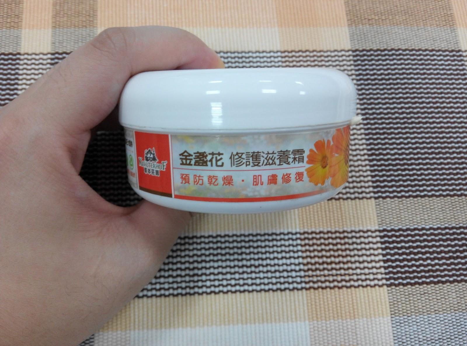 草本莊園金盞花修護滋養霜