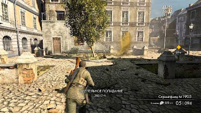 Sniper Elite V2 PC Games Free