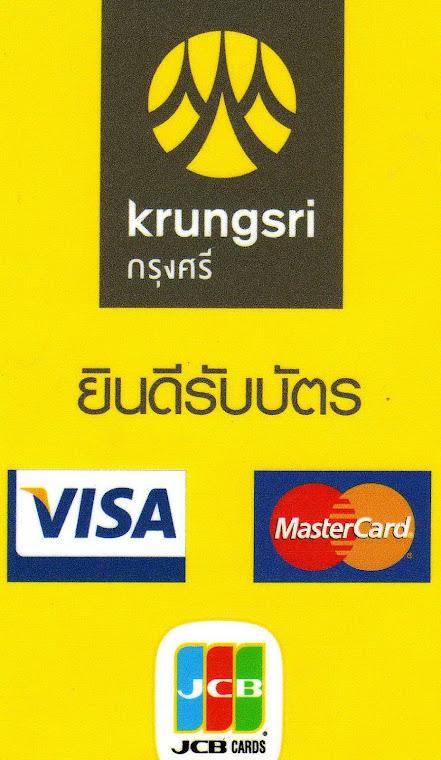 ยินดีรับบัตร VISA MASTERCARD