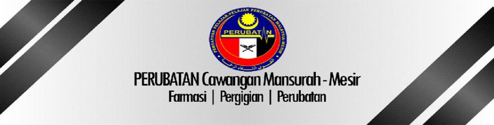 PERUBATAN Cawangan Mansurah