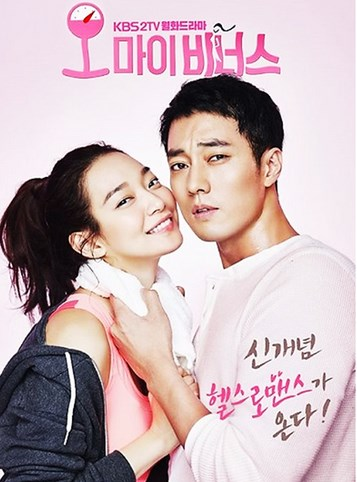 Oh My Venus  | Eps 01-04 [Ongoing]
