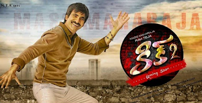 Kick 2 Ravi Teja Movie Trailer,Review,Story,Photos