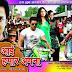 Bhauji Aai Hamaar Angana Bhojpuri Movie New Poster Feat Anjana singh