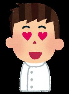 男性看護師の表情のイラスト「目がハート」