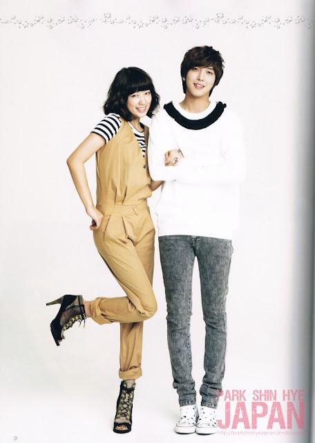 YOU'VE  FALLEN FOR ME *:-P Jung+yong+hwa+park+shin+hye