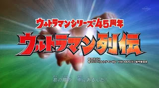 [Download] Ultraman Retsuden Episode 1-45