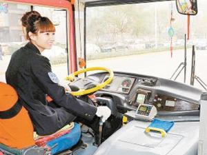 Zhang Tingting, Sopir Bus Tercantik di China