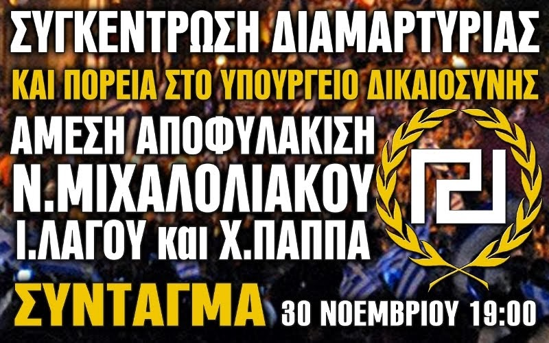 ΣΑΒΒΑΤΟ 30 ΝΟΕΜΒΡΙΟΥ 2013