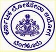 KPSC Recruitment 2014