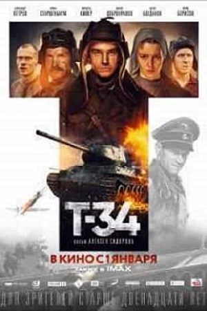 T-34 (2018) Full Movie Dual Audio [Hindi+English] Complete Download 480p BluRay 300MB