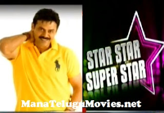 Hero Venkatesh Life Story in Star Star SuperStar Show