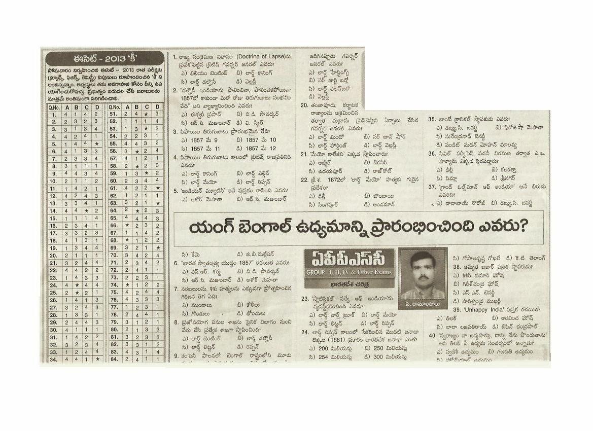 indian history in telugu pdf