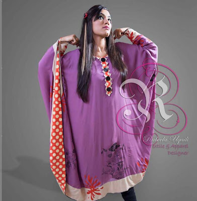 Rabeela Uqaili Eid Colletion 2013 For Women Fashion Trends