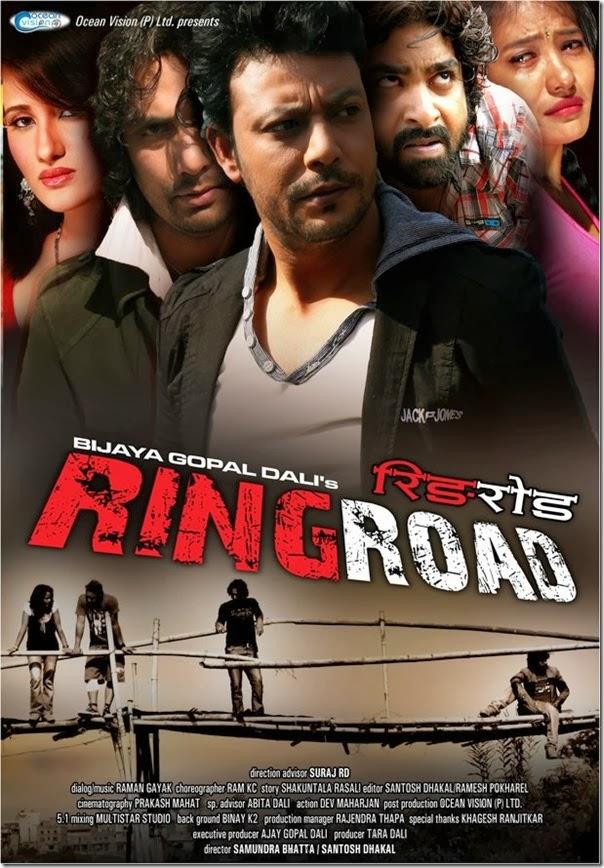 nepali movie ringroad you tube video