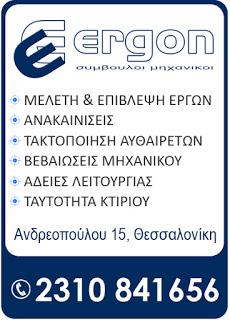 ΧΟΡΗΓΟΥΜΕΝΗ