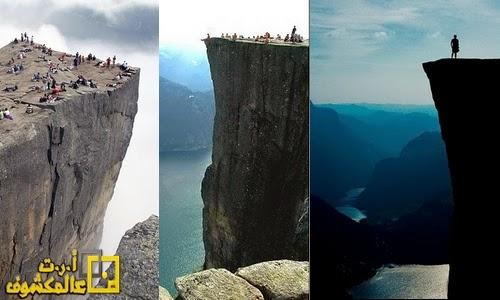 اخطر مكان سياحي في العالم