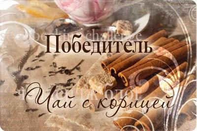 "Моя ПОБЕДА в проекте ""Fairy tale"" с  Надей Smilla"