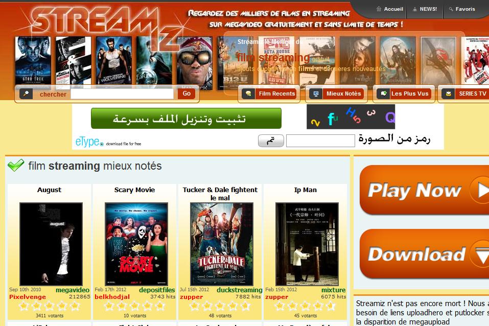 site de streaming pour iphone gratuit