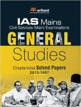 Buy IAS Mains General Studies Chapterwise Solved Papers (2013-1997) Rs. 200 only at Amazon.