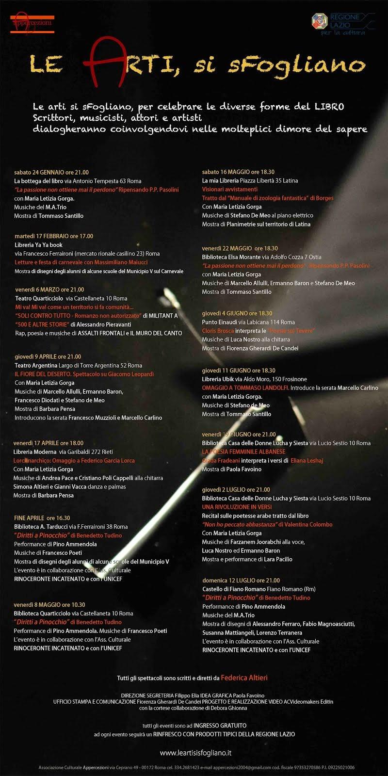 Cinema e teatro roma spettacolo su pasolini sabato 24 for Di tommaso arredamenti ostia