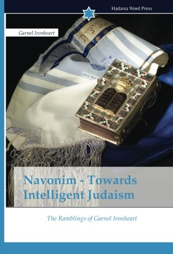 Navonim - The Ramblings of Garnel Ironheart