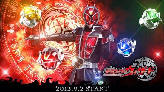 [Download] Sound Effect Kamen Rider Wizard
