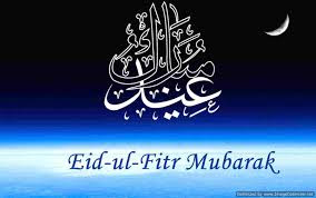 Eid Al Fitr 1436h HD Wallpapers