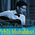 Pehli Mohabbat Lyrics - Darshan Raval Song (India's Raw Star)