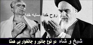 آیا دوستان فارس ما به کردها با دیدی احترام آمیز نگاه میکنند؟