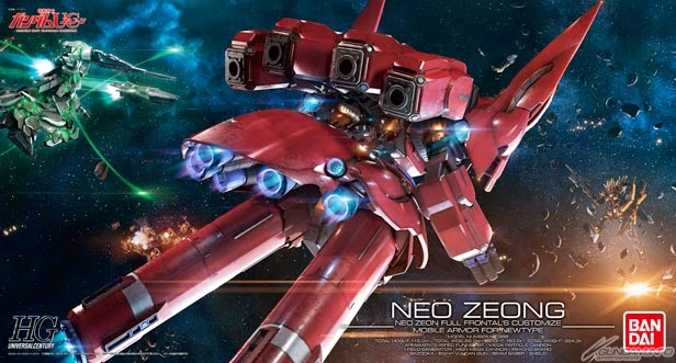 HGUC 1/144 NZ-999 Neo Zeong - Release Info, Box Art and Official Images