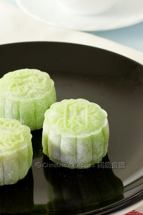 Pandan Snow Skin Mooncakes with Coconut Mung Bean Filling ...