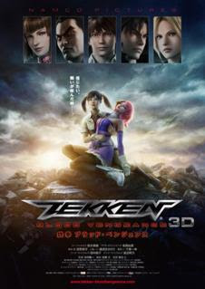 descargar Tekken: Blood Vengeance – DVDRIP SUBTITULADA